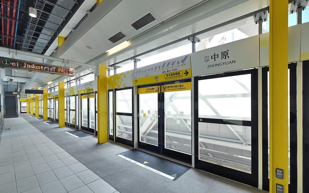 捷運中原站